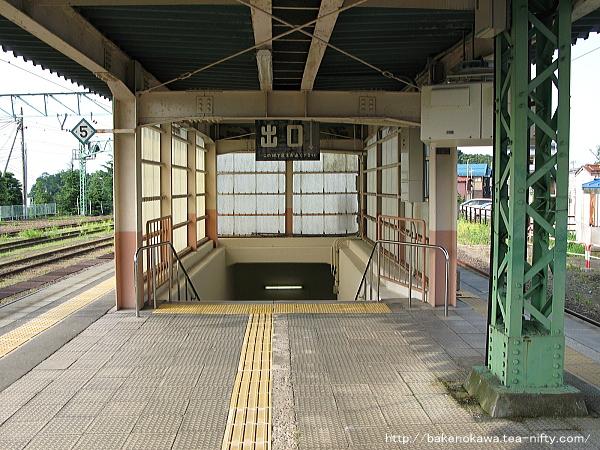 Nihongi1280709