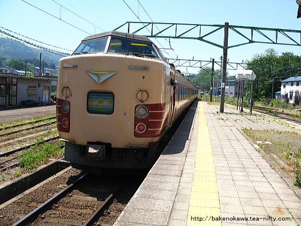 二本木駅を出発した189系電車「妙高」その1
