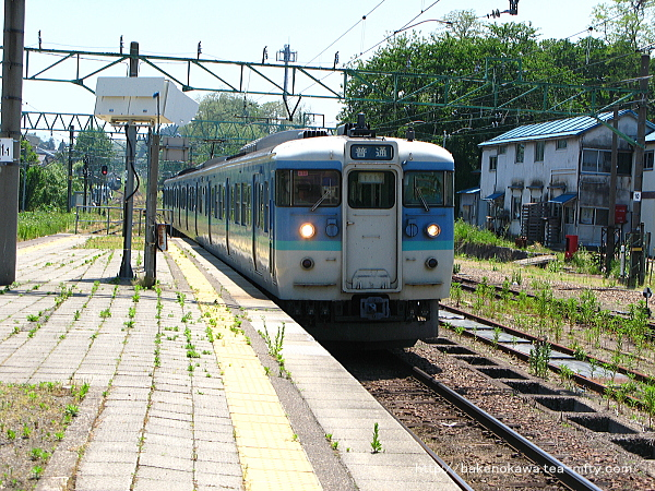 Nihongi1330614