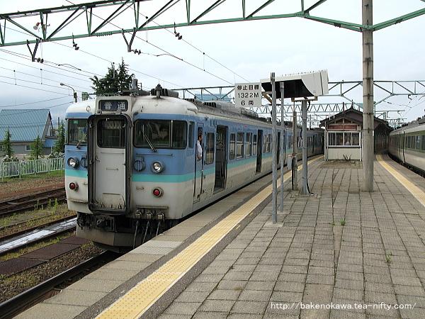 Nihongi1340709