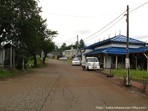 Nihongi1460916