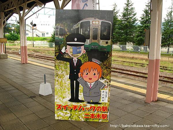 Nihongi1110916