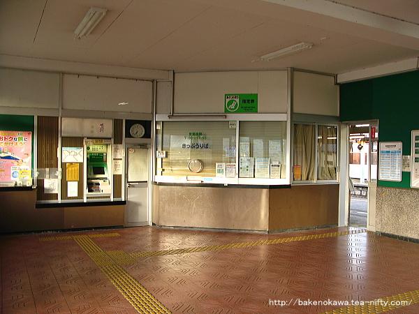 水原駅駅舎内部の様子その一