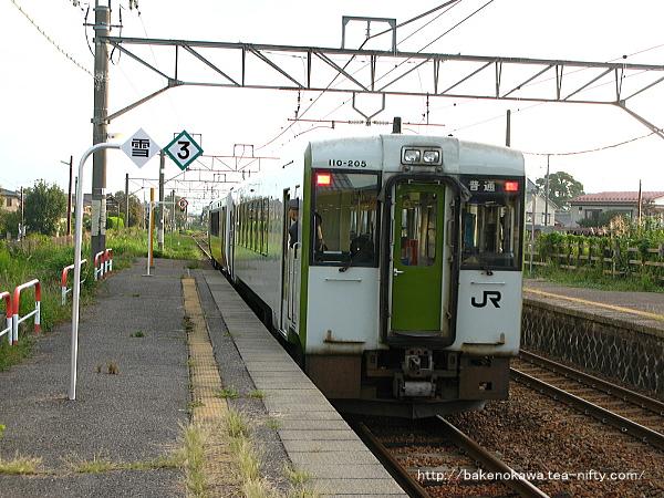 Suibara1241013