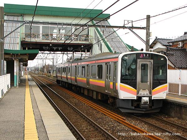 Satukino1101215
