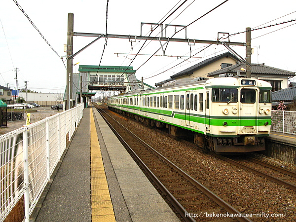 Satukino1121215