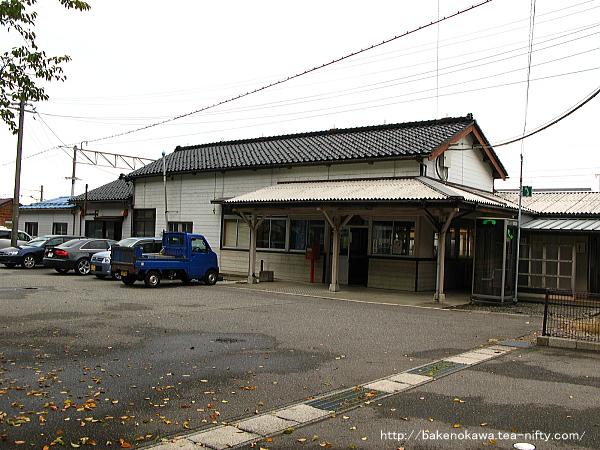 市振駅駅舎