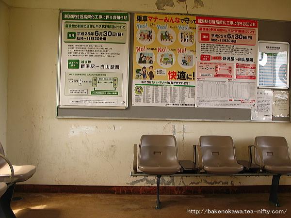 西中通駅駅舎内部その3