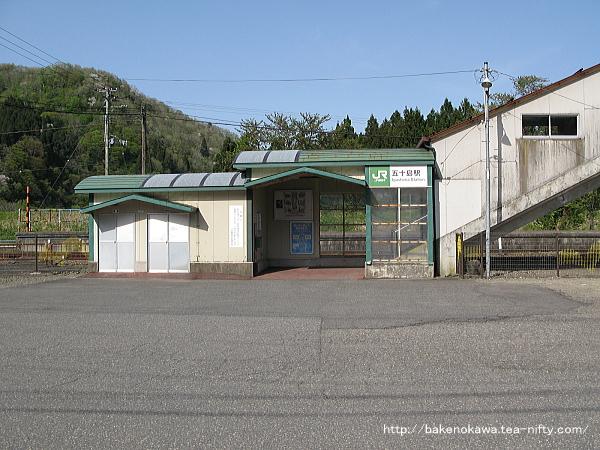 Igashima1030510