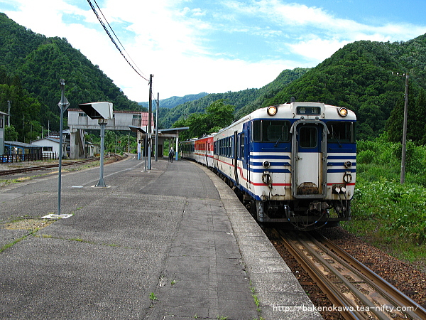 Igashima1130613