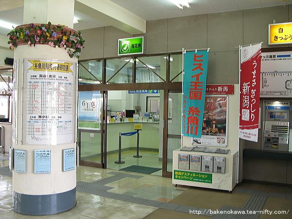 糸魚川駅旧駅舎内部その2