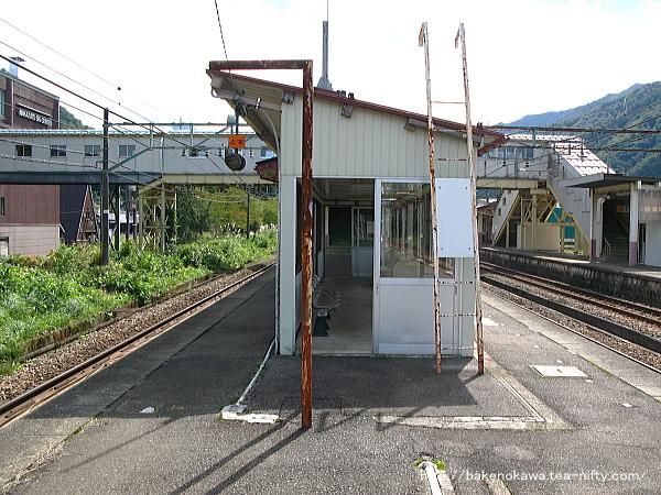 Echigonazato1120916