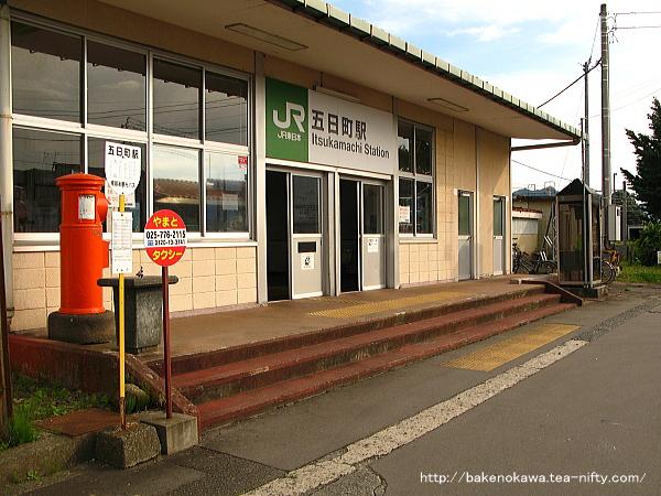 Itskamachi1220916
