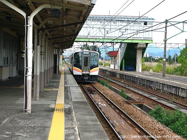 Itskamachi1340916