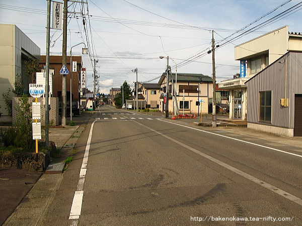 Itskamachi1360916