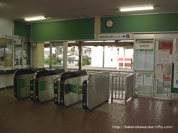 巻駅駅舎内部その2