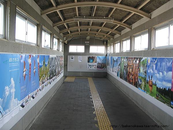 巻駅跨線橋