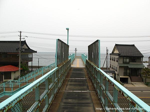 構外跨線橋
