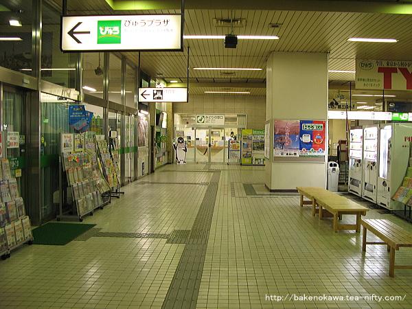 燕三条駅駅舎内部その2
