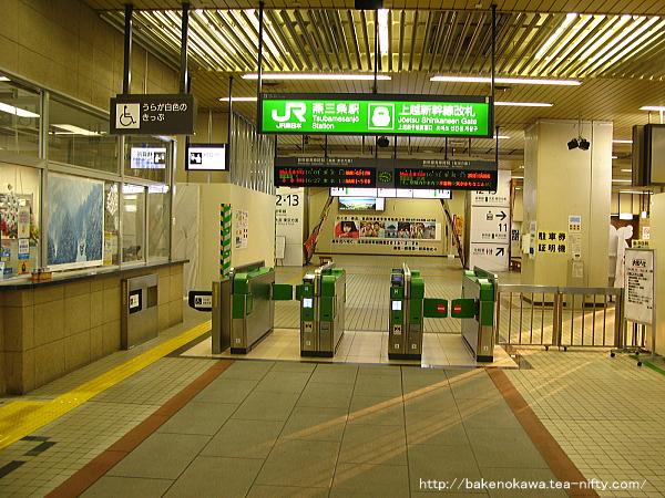 燕三条駅の新幹線構内その1