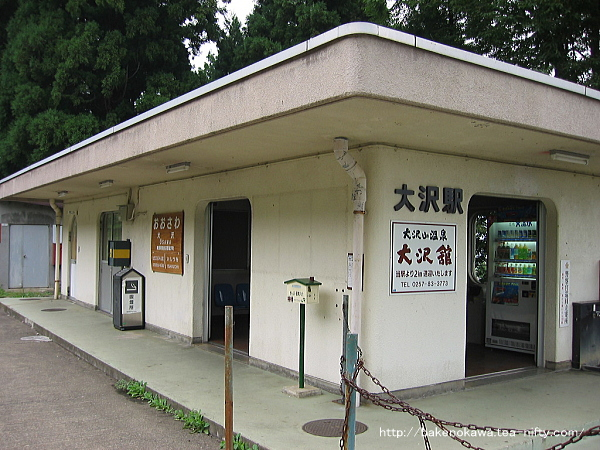 大沢駅駅舎その2
