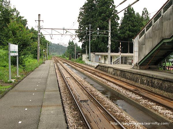 Osawa0120709