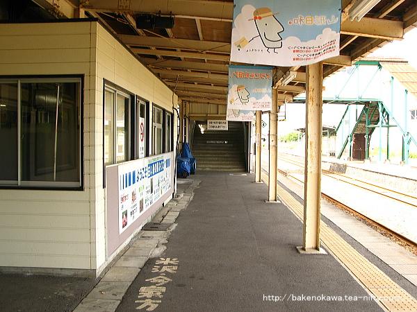 小国駅の1番ホームその一