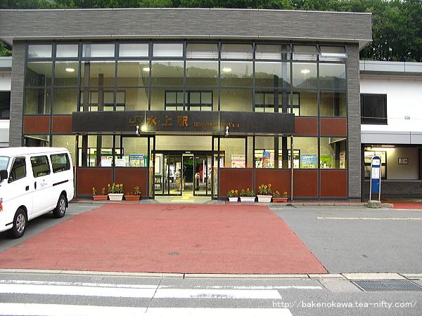 水上駅駅舎その3