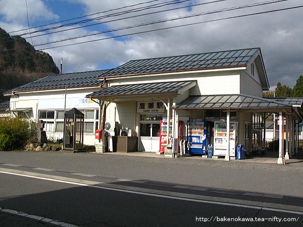鹿瀬駅の駅舎