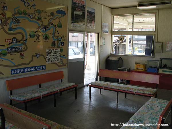 鹿瀬駅駅舎内部の様子
