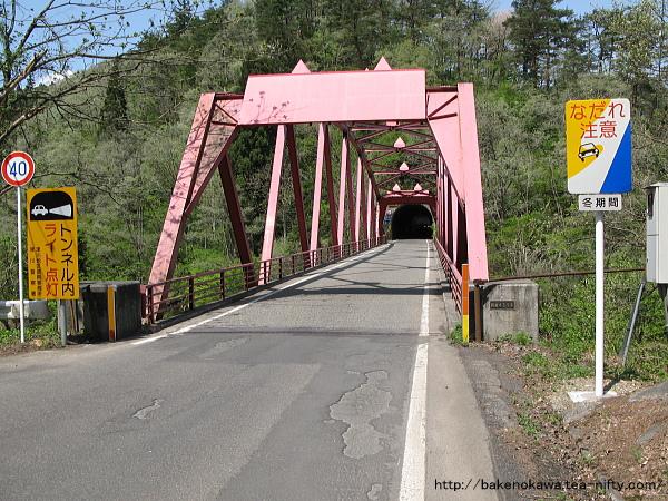 角神界隈の国道459号線