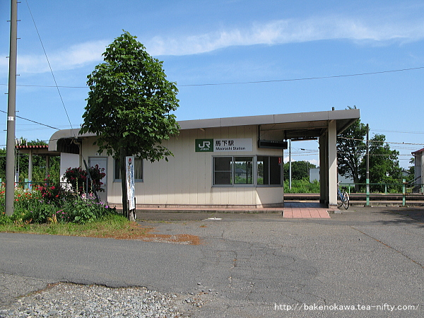 2011年6月時点の馬下駅駅舎