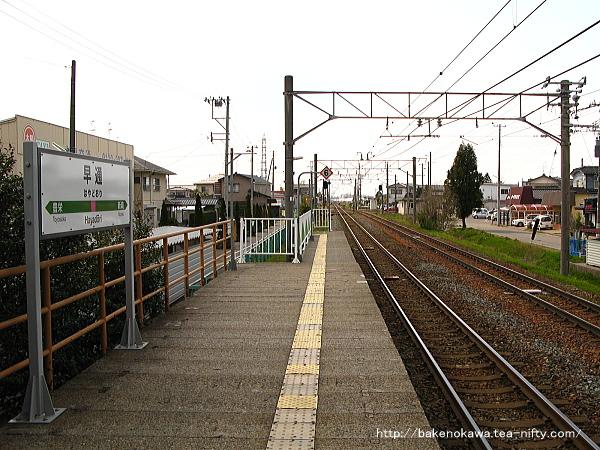早通駅の1番ホームその5