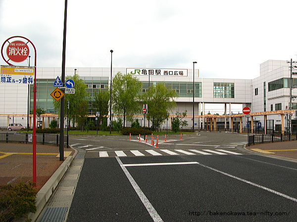 亀田駅橋上駅舎西口