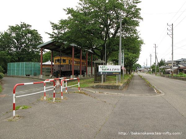 村松城跡公園入り口