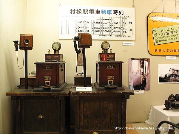 郷土資料館に展示されているタブレット閉塞機
