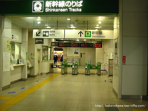上越新幹線の改札口周り