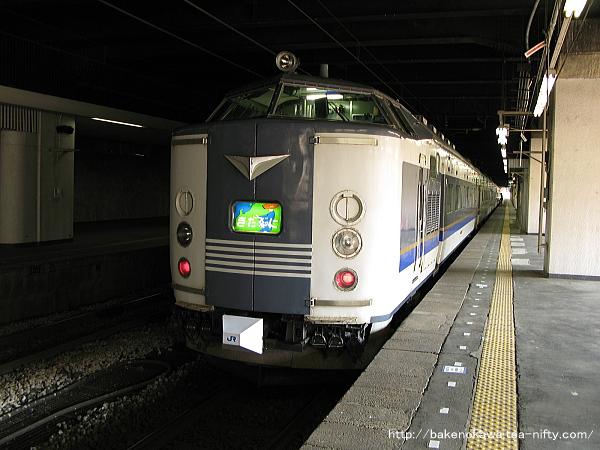 長岡駅に停車中の583系電車急行「きたぐに」