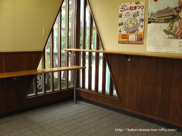 塚山駅駅舎内部その6