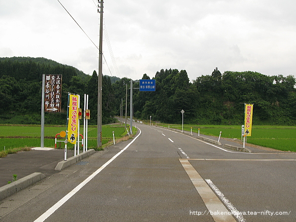塚山駅から「長谷川邸」見学の為に旧塚山村中心部へ向かって10分ほど歩いて一枚