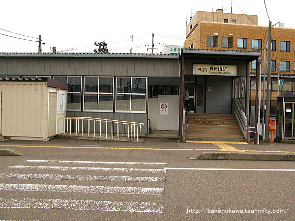えちごトキめき鉄道移管後の春日山駅駅舎