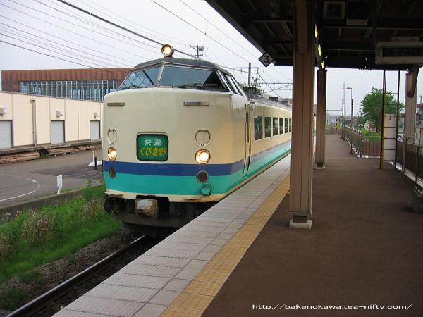 春日山駅に進入する485系電車T編成の快速「くびき野」新潟行