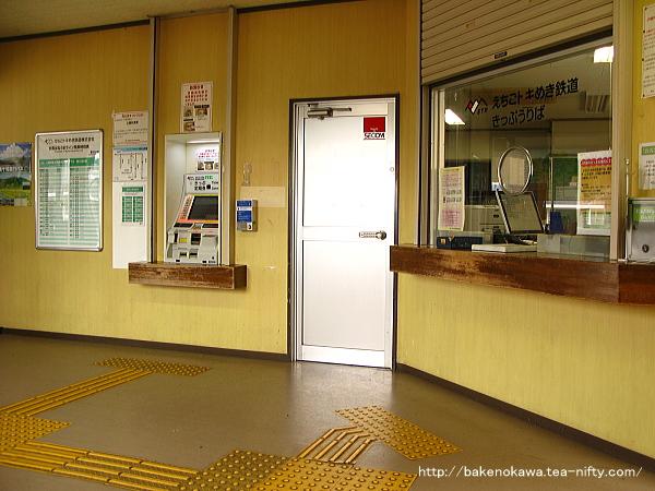 えちごトキめき鉄道に移管後の駅舎内窓口と自動券売機