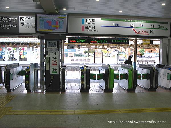 新発田駅駅舎内の自動改札機群