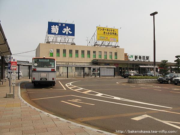 リニューアル以前の新発田駅駅舎
