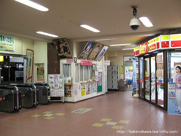 駅舎リニューアル以前の待合室出入り口(画像中央)とその右隣のヤマザキデイリー