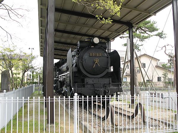 駅近くの公園で静態保存されていた蒸気機関車「D51 512」