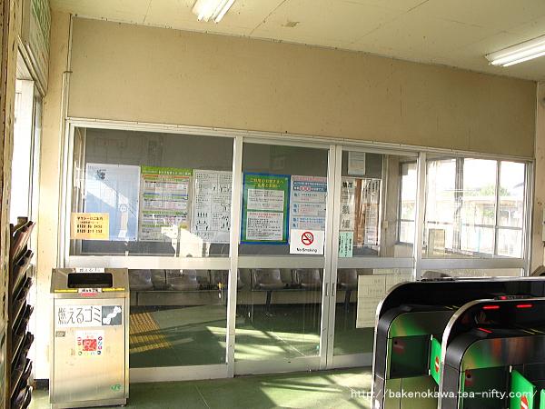 以前の駅舎内待合室