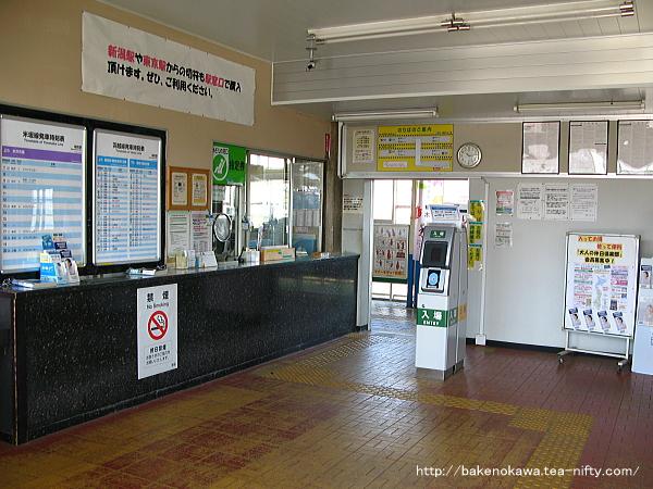 坂町駅駅舎内部