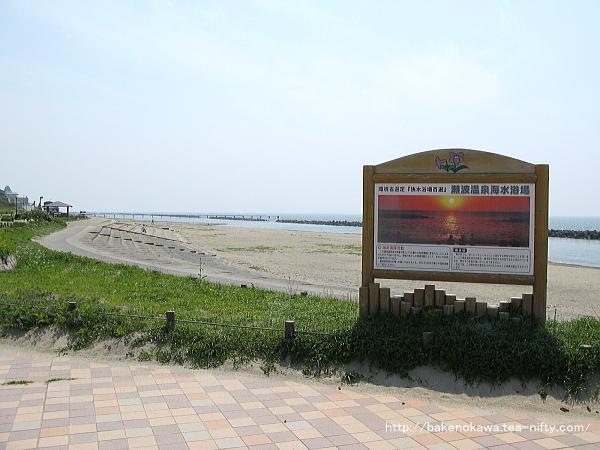 瀬波温泉海水浴場その一